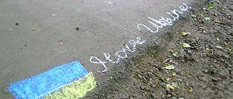 «Видавництво 21» на День Незалежності України