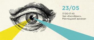 ІХ Міжнародний фестиваль «Книжковий Арсенал» відвідає Андреас Каппелер